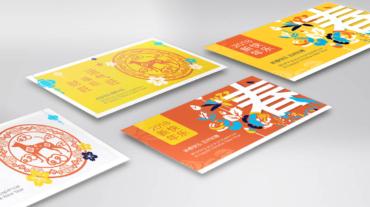 Sabic CNY e-card 2018