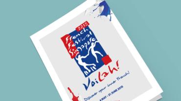 voilah_brochure-F